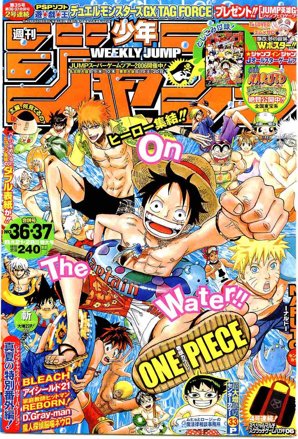 Манга One Piece / Ван Пис Манга One Piece Глава # 422 - Роб Луччи, страница 1