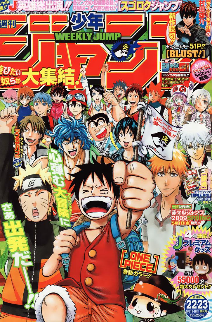Манга One Piece / Ван Пис Манга One Piece Глава # 540 - Нескончаемый Ад, страница 1
