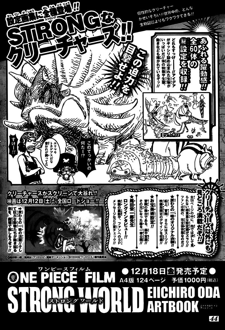 Манга One Piece / Ван Пис Манга One Piece Глава # 564 - Человек, сотрясающий мир, страница 1
